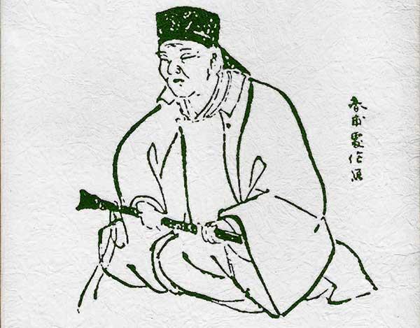 Retrato del poeta Issa Kobayashi.